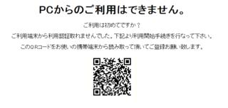 スクリーンショット 2015-02-25 21.54.59.png