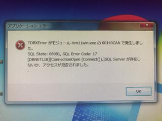 87698FBE-B0FA-4259-B5AF-00C97F919698.jpg