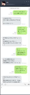 スクリーンショット 2015-02-25 21.35.48.png